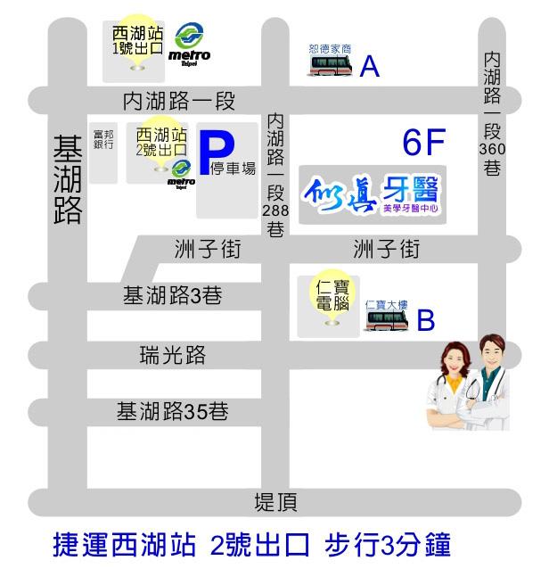 verax map